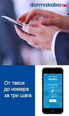 BlueSky dormkaba – ключ от номера в мобильном телефоне