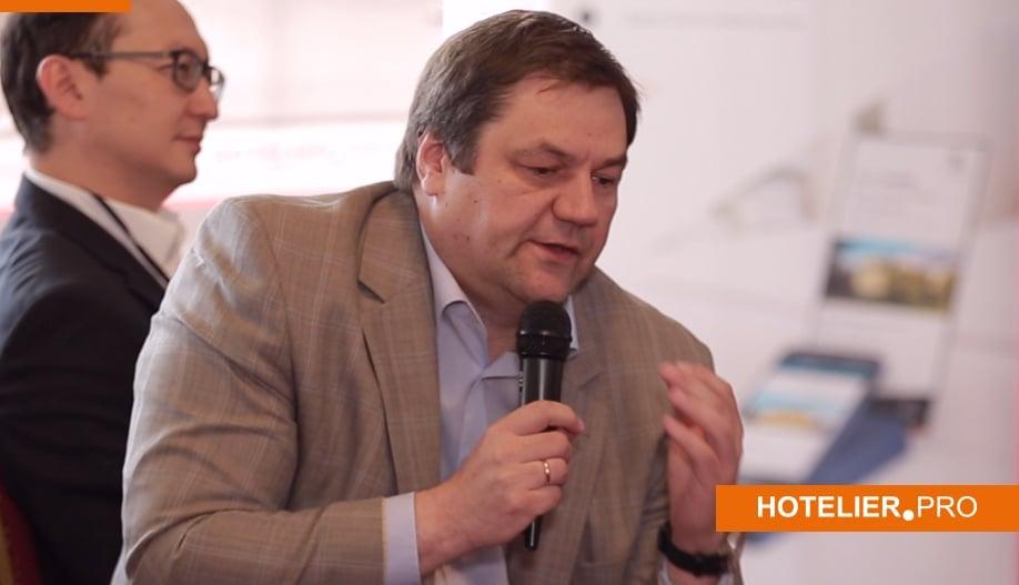 Игорь Фомин Hotelier.PRO
