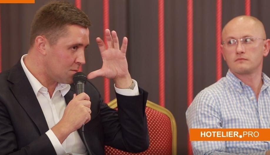 Русский стандарт Alipay Solver Hotelier.PRO