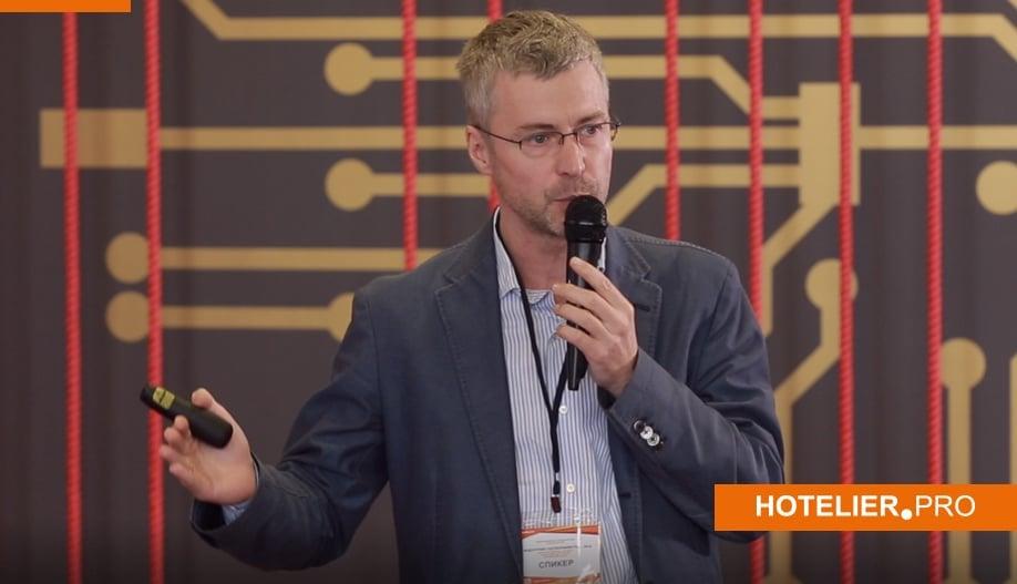 Николай Филатов Hotelier.PRO