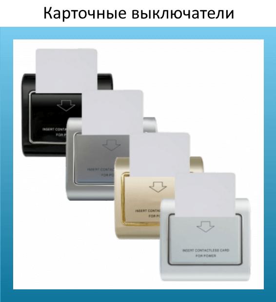 locks-3.png